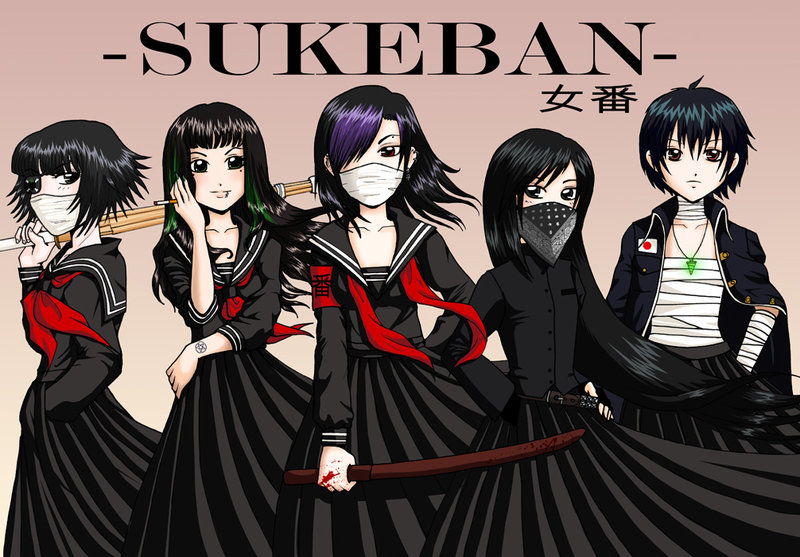 Sukeban Shares Happy Hour Menu from 3-6 PM